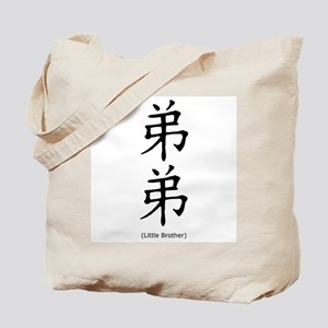 Little Brother Chinese Characters Family Tote Bag