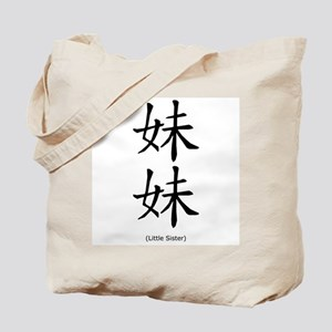 Little Sister Chinese Characters Family Tote Bag