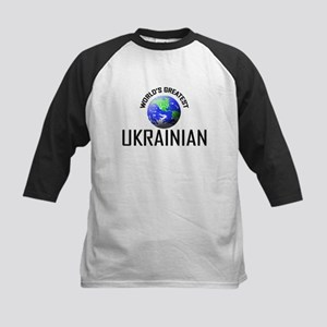 World's Greatest UKRAINIAN Kids Baseball Jersey