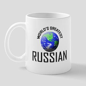 World's Greatest RUSSIAN Mug