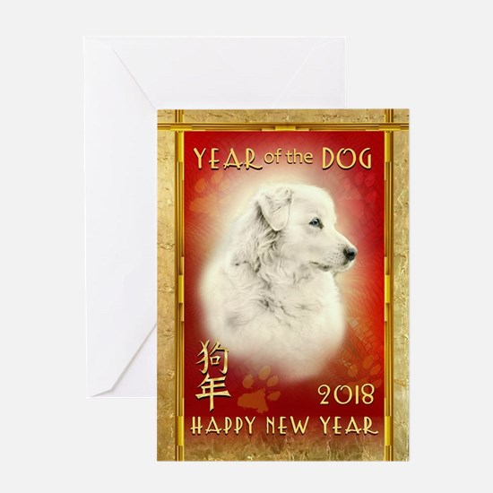 2018 Chinese New Year of the Dog Wh Greeting Cards