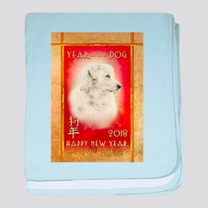 2018 Chinese New Year of the Dog Whit baby blanket