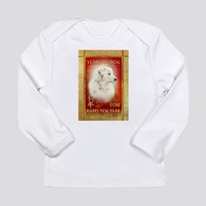 2018 Chinese New Year of the D Long Sleeve T-Shirt