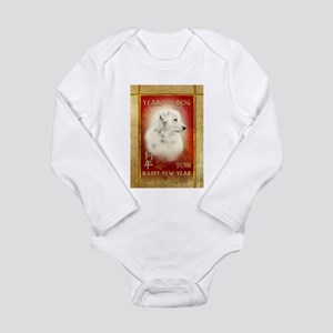 2018 Chinese New Year of the Dog White D Body Suit