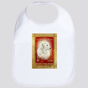 2018 Chinese New Year of the Dog White Do Baby Bib