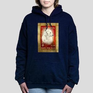 2018 Chinese New Year of the Dog White Sweatshirt