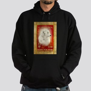 2018 Chinese New Year of the Dog White Sweatshirt