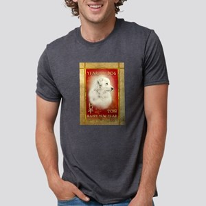 2018 Chinese New Year of the Dog White Dog T-Shirt