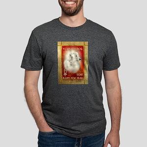 2018 Chinese New Year of the Dog White Dog T-Shirt