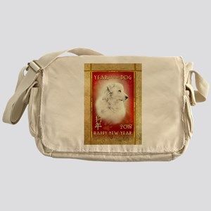 2018 Chinese New Year of the Dog Whi Messenger Bag