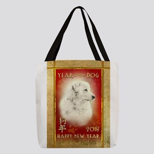 2018 Chinese New Year of the Do Polyester Tote Bag