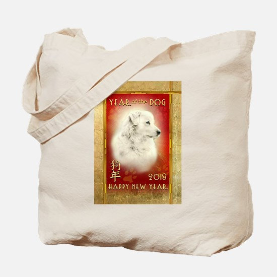 2018 Chinese New Year of the Dog White Do Tote Bag