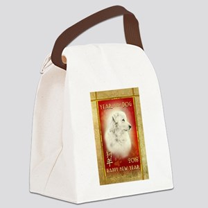 2018 Chinese New Year of the Dog Canvas Lunch Bag