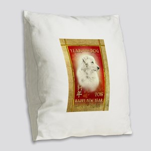 2018 Chinese New Year of the D Burlap Throw Pillow