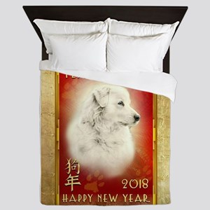2018 Chinese New Year of the Dog White Queen Duvet