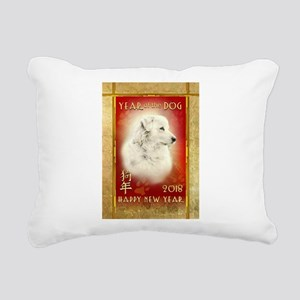 2018 Chinese New Year of Rectangular Canvas Pillow