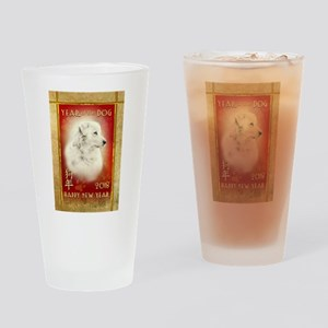 2018 Chinese New Year of the Dog Wh Drinking Glass