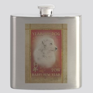 2018 Chinese New Year of the Dog White Dog Flask
