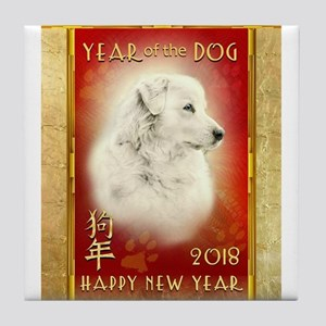 2018 Chinese New Year of the Dog Whit Tile Coaster