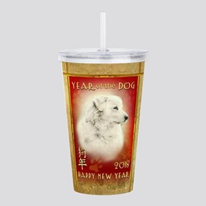 2018 Chinese New Year Acrylic Double-wall Tumbler