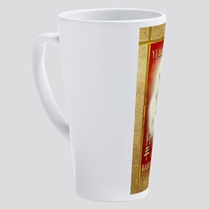 2018 Chinese New Year of the Dog W 17 oz Latte Mug