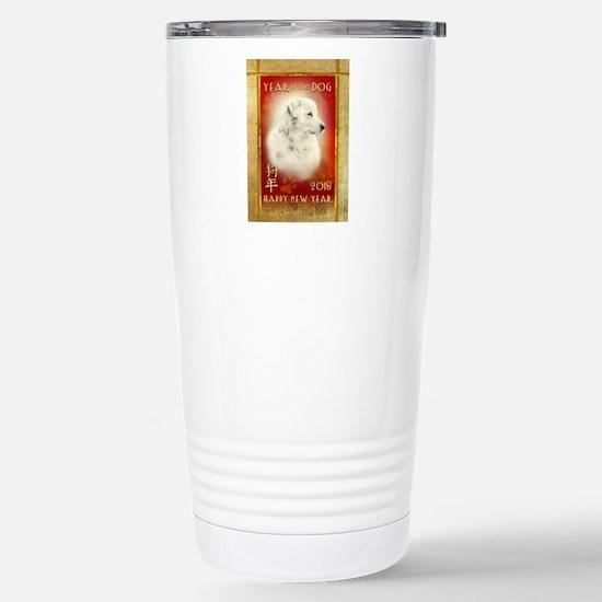 2018 Chinese New Year of the Dog White Dog Mugs