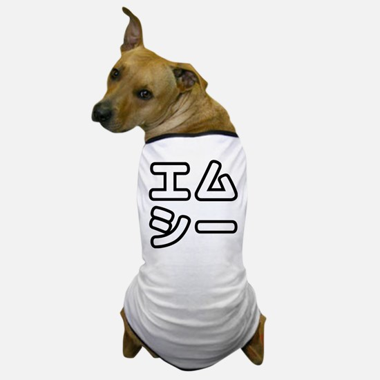 Japanese MC Dog T-Shirt