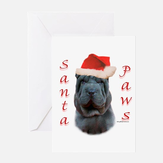 Shar Pei Paws Greeting Card