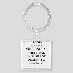 Tennis joke Keychains
