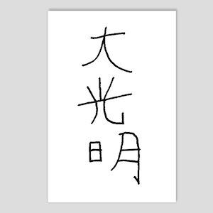 Dai-Ko-Myo ( MRA Hand Drawn) Postcards (Package of