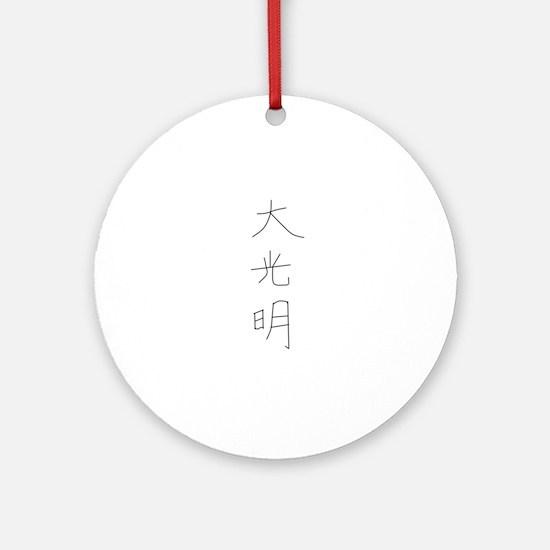 Dai-Ko-Myo Ornament (Round)