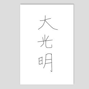 Dai-Ko-Myo Postcards (Package of 8)