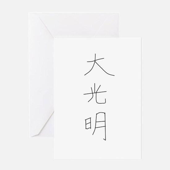 Dai-Ko-Myo Greeting Card
