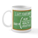 Breastfeeding mug (small)