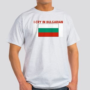 I CRY IN BULGARIAN Light T-Shirt