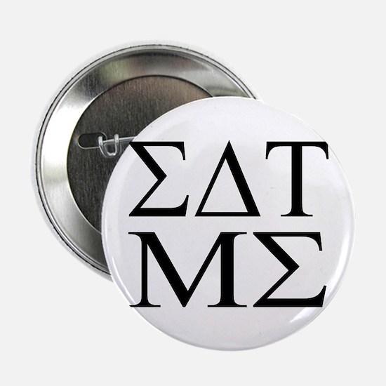 Eat Me Button