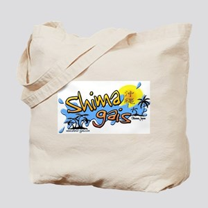 Shima-Gais Tote Bag (definition on back)