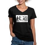 WOA - Jodo Kanji Women's V-Neck Dark T-Shirt