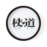 WOA - Jodo Kanji Wall Clock