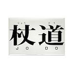 WOA - Jodo Kanji Rectangle Magnet
