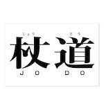 WOA - Jodo Kanji Postcards (Package of 8)
