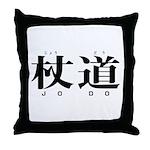 WOA - Jodo Kanji Throw Pillow