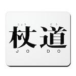 WOA - Jodo Kanji Mousepad