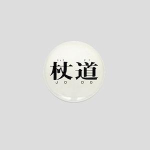 WOA - Jodo Kanji Mini Button