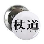 "WOA - Jodo Kanji 2.25"" Button"