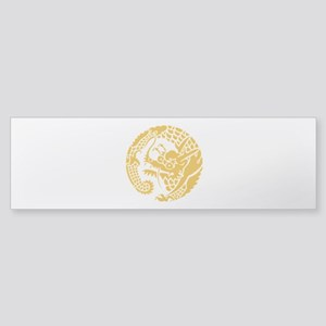 Circle of Nichiren Buddhism dragon Bumper Sticker