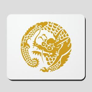 Circle of Nichiren Buddhism dragon Mousepad