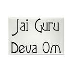 Jai Guru Deva Om Rectangle Magnet (10 pack)