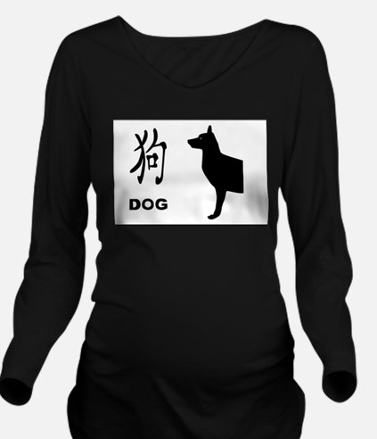 Chinese Year Of The Long Sleeve Maternity T-Shirt