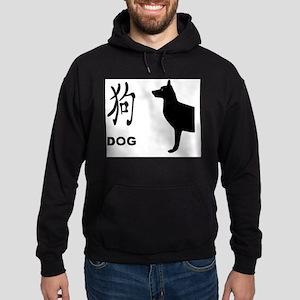 Chinese Year Of The Dog Hoodie (dark)